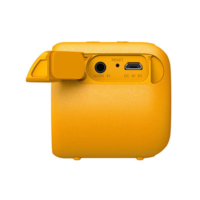 Sony SRS-XB01 Portable Bluetooth Speaker (Yellow, Mono Channel)