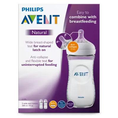 Philips Avent NATURAL 2.0 BOTTLE 125ml (White)