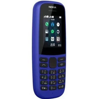 Nokia 105 Dual Mobile Deep Blue