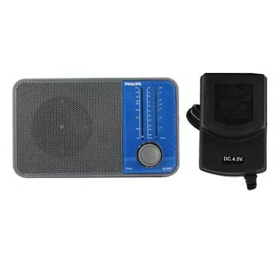 Philips RL226FM FM Radio With Adaptor