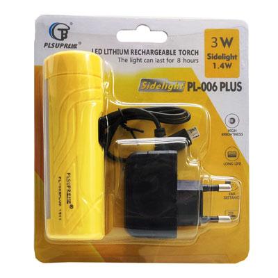 PLSUPREME PL-006 Torch yellow