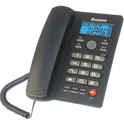 Binatone Spirit 211N Corded Landline Phone with Display (Black)